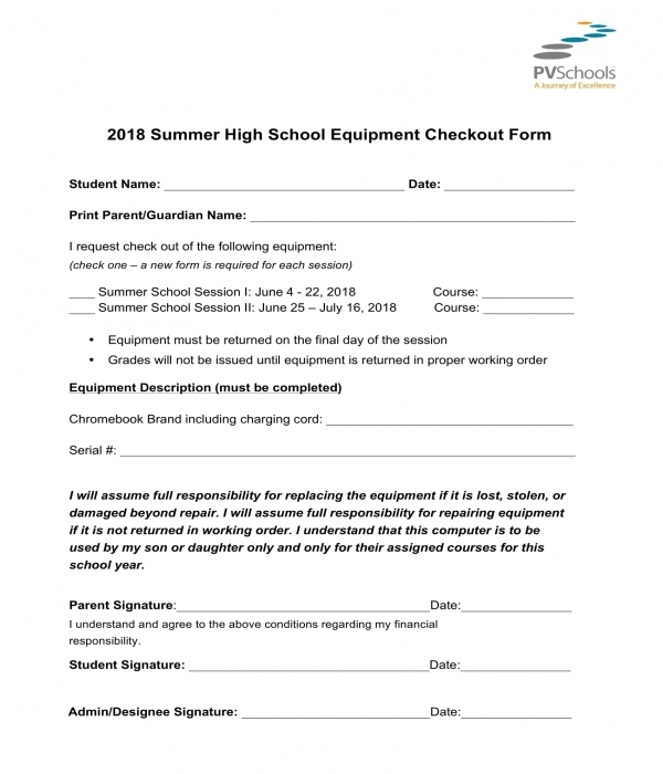 high school equipment checkout form