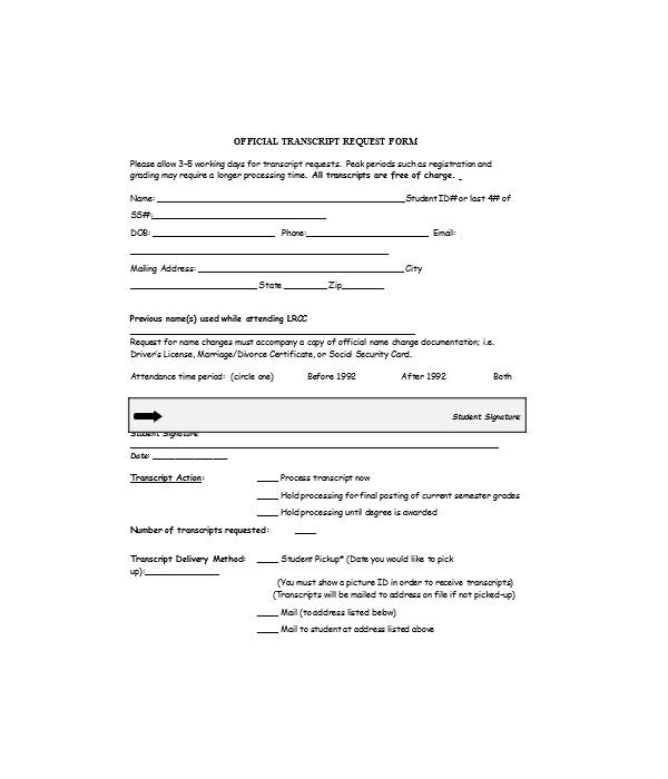 official transcript request form