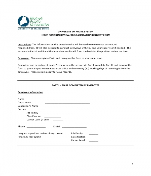 position review reclassification request form