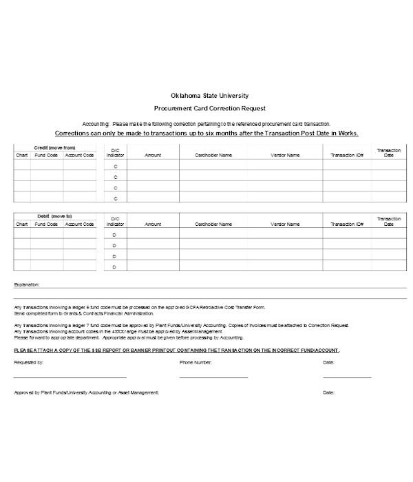 procurement card request form3