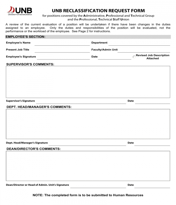reclassification request form