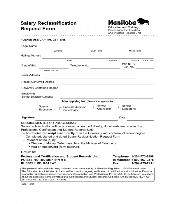 salary reclassification request form