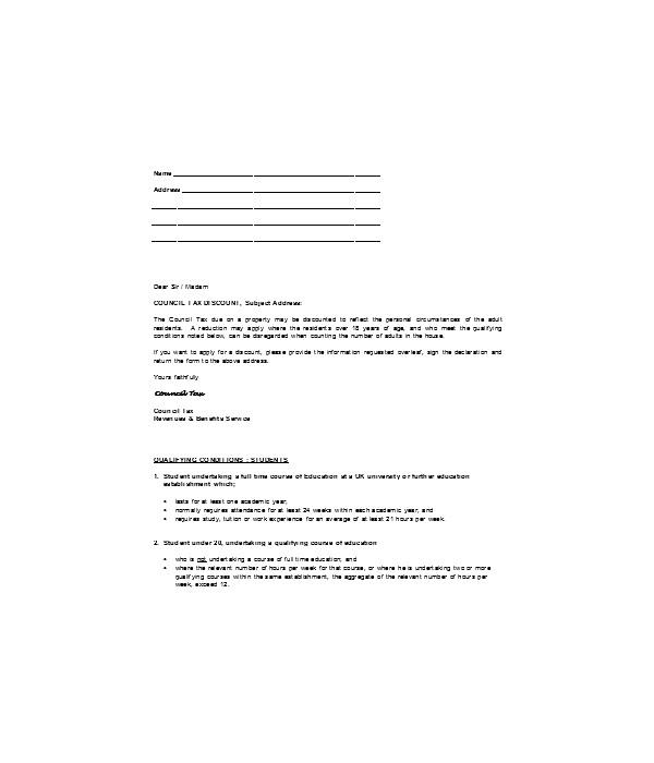 student finance service form