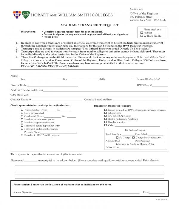 academic transcript request form
