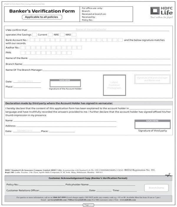 bankers verification form