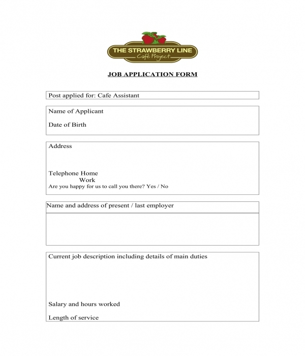 cafe assistant job application form