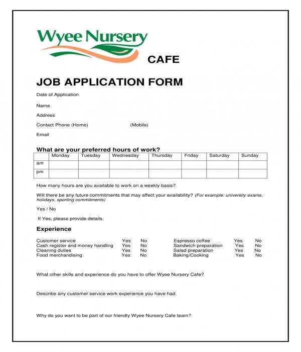 cafe job application form