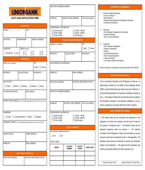 car auto loan application form