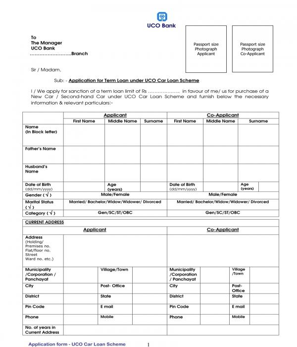 car loan scheme application form