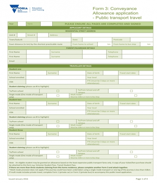 conveyance allowance application form template