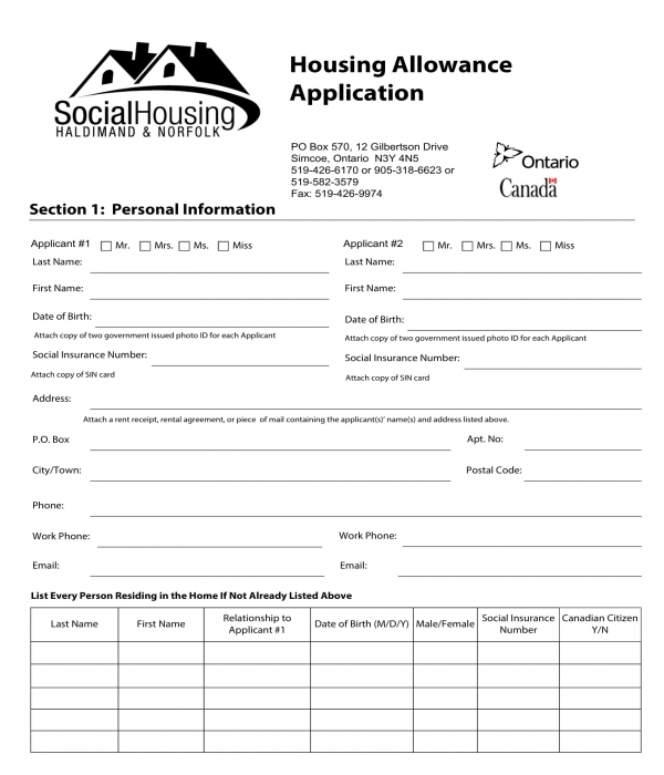 house rent allowance application form