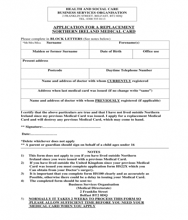 medical card replacement application form
