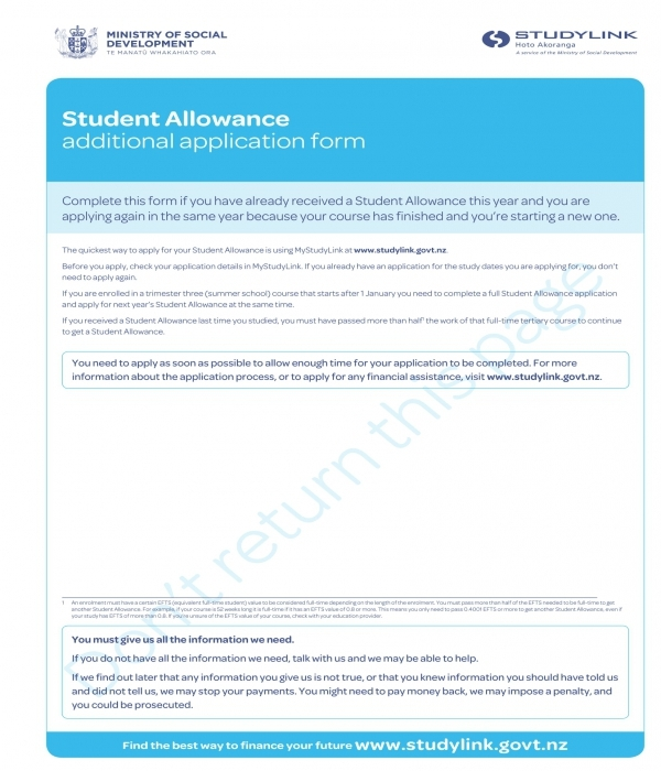 student allowance additional application form template