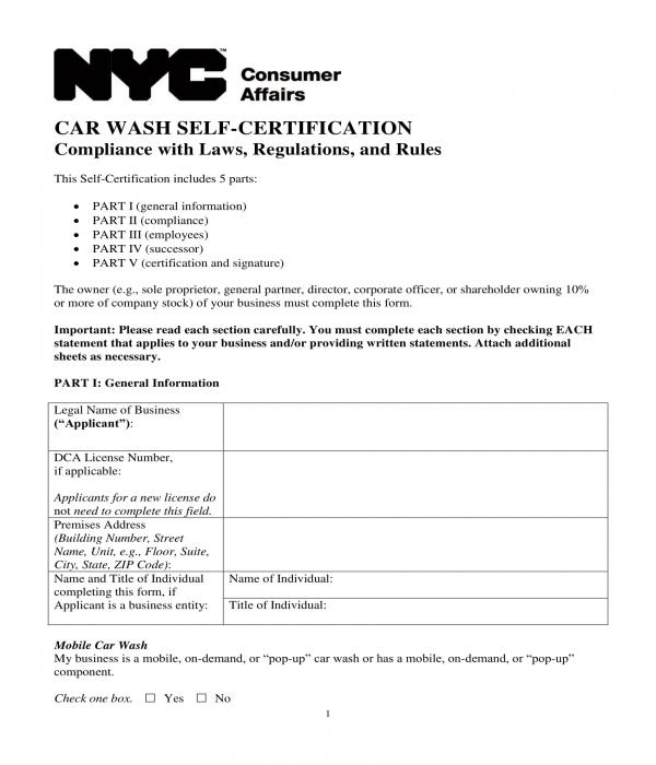 car wash self certification form