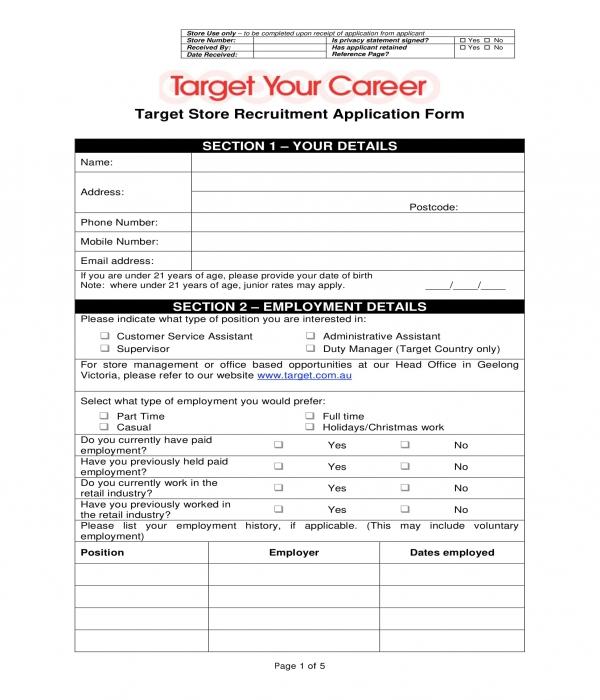 department store job recruitment application form
