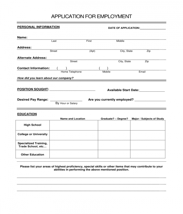 basic retail job application form