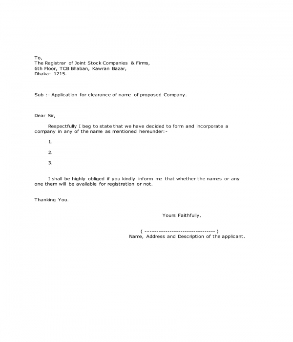 company name clearance application form