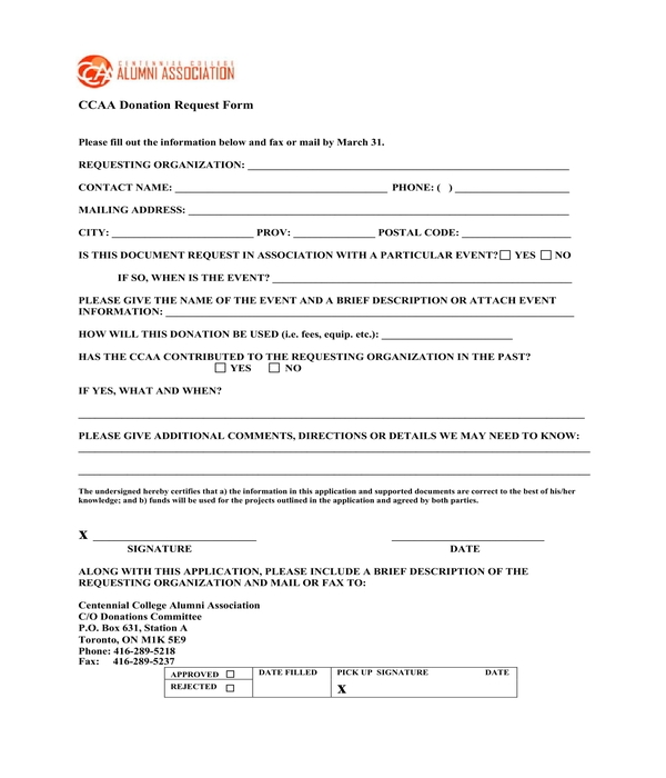 donations request form