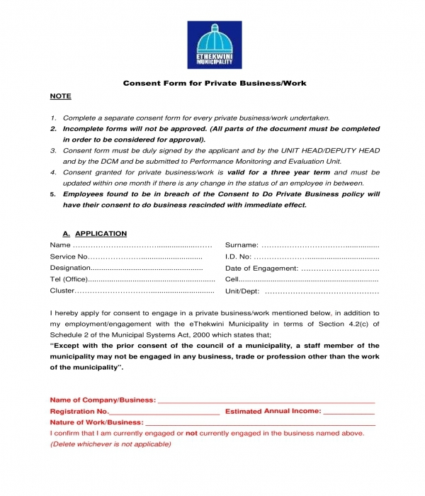 private business consent form