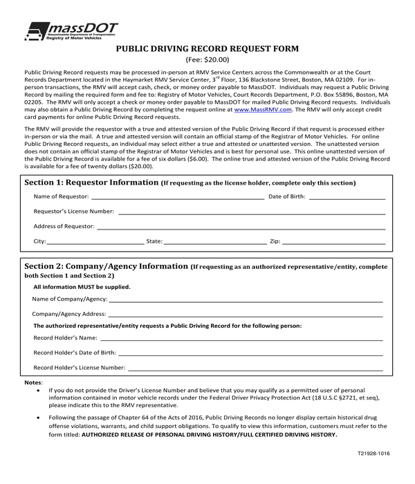 public driving record request form