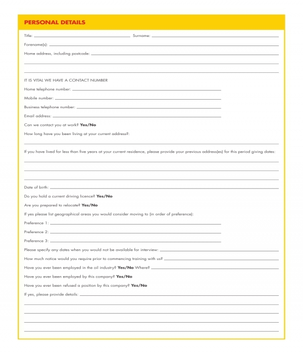 retail business agreement job application form