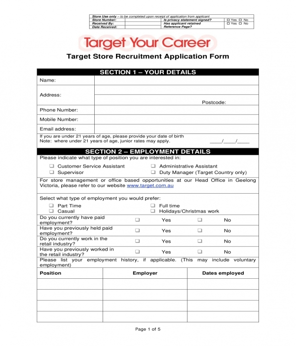 retail customer service job application form