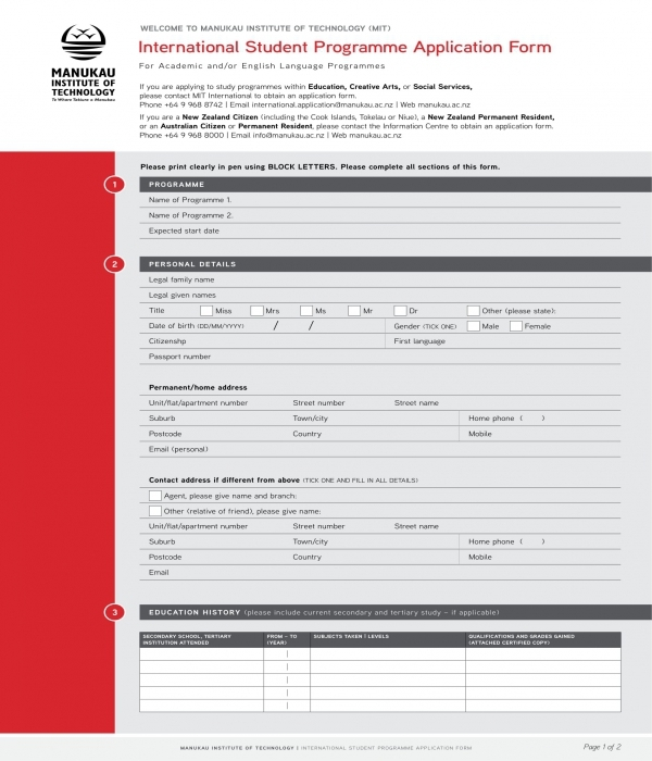 student programme application form