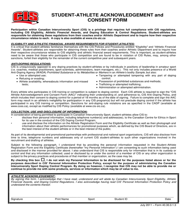 athlete acknowledgement form1