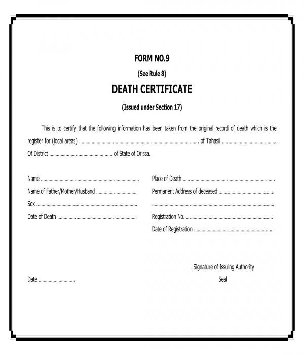 death certificate form sample