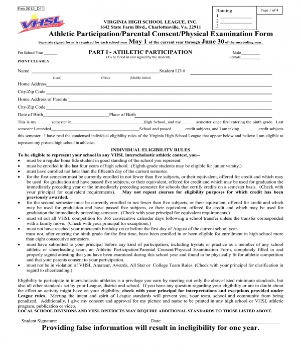 athletic participation consent examination form
