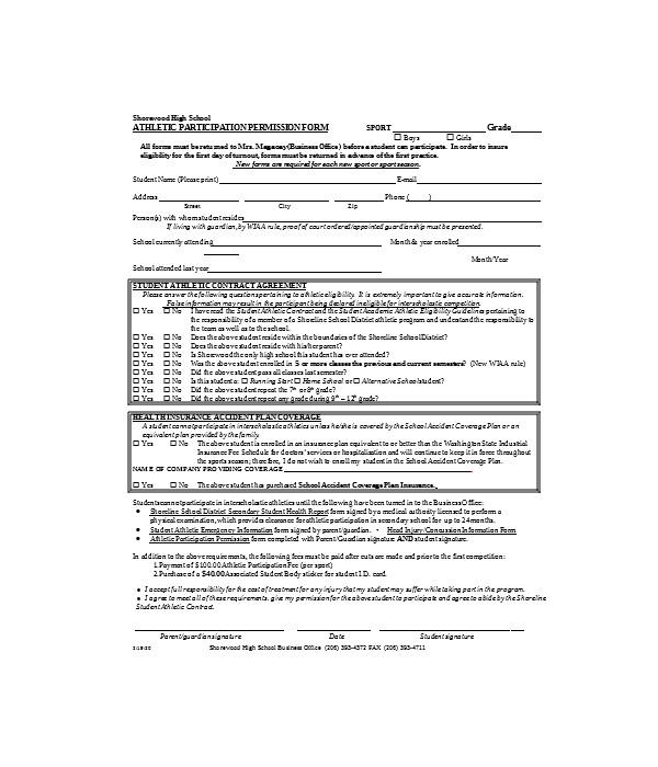athletic permission participation form