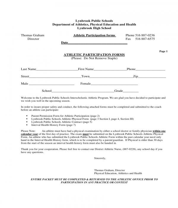 high school athletic participation form