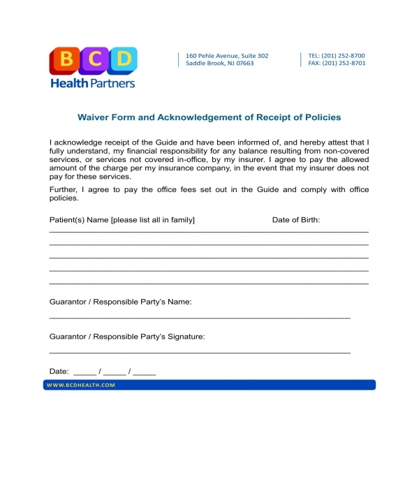 waiver and policy acknowledgement of receipt form