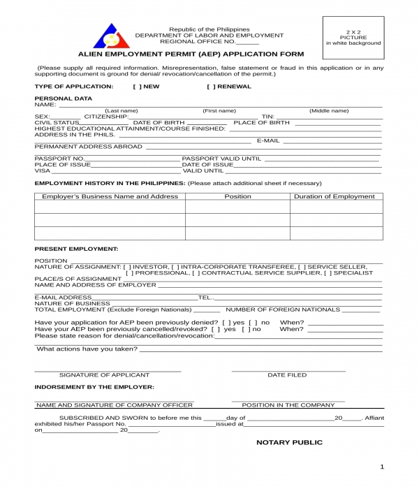 alien employment permit application form