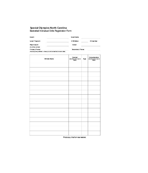 basketball individual skills registration form
