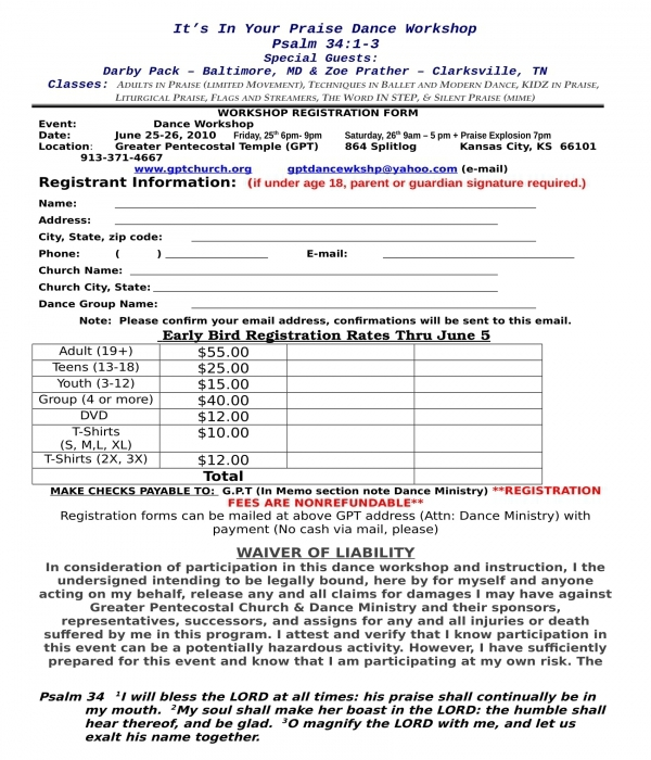 church dance workshop registration form