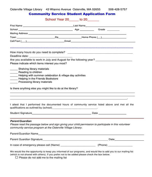 community service student application form