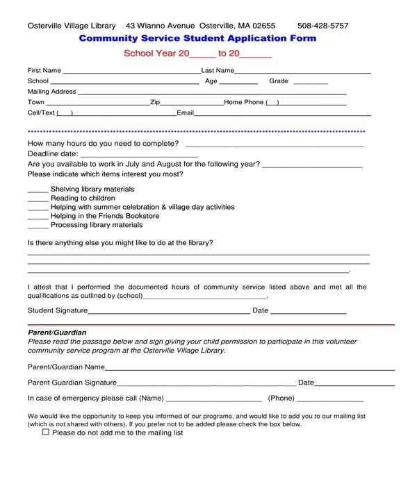 community service student application form