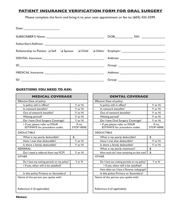 dental oral surgery patient insurance verification form