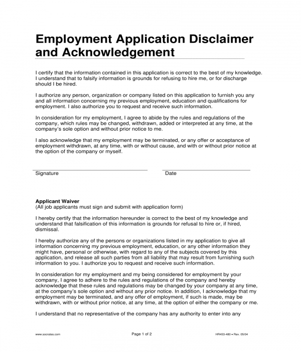employment application disclaimer and acknowledgement form