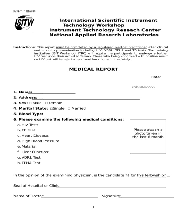 free 5  medical report forms in ms word