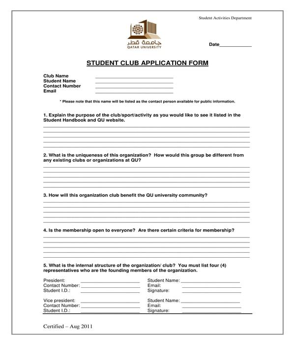 student club application form