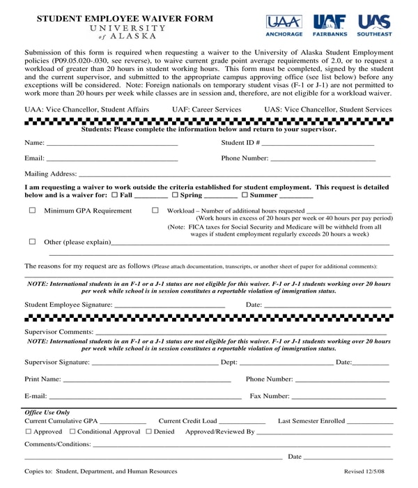 student employee waiver form