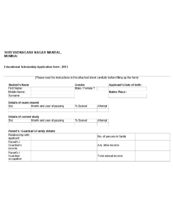 student scholarship application form