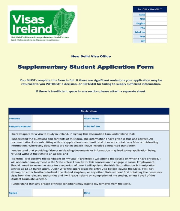 supplementary student application form