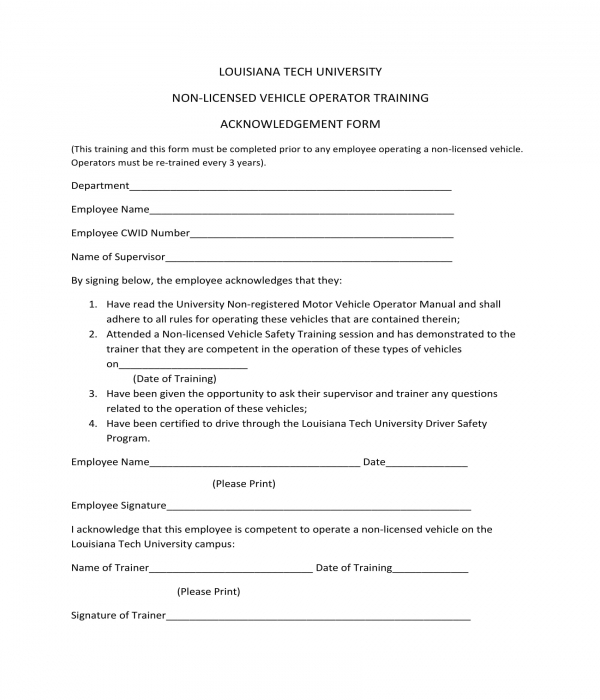 vehicle operator training acknowledgment form