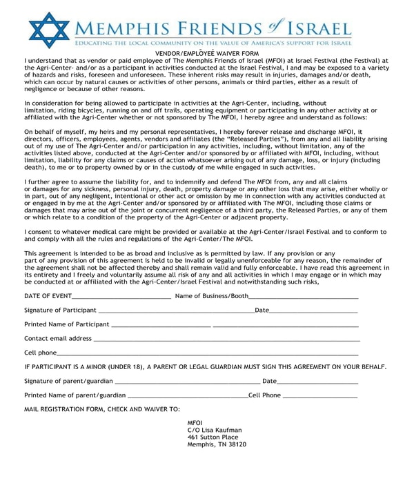 vendor employee waiver form