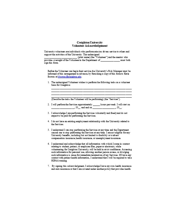 voluntary acknowledgment request form