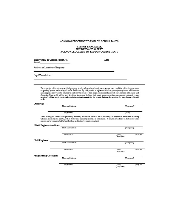 general property acknowledgment form