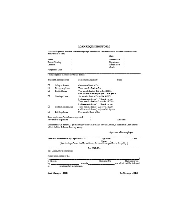 loan requisition form